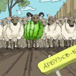 Странные названия российских деревень — 8